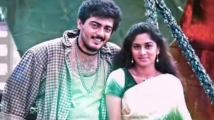 http://tamil.filmibeat.com/img/2020/04/ajith-shalini02-1587399646.jpg