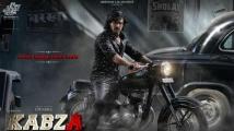 http://tamil.filmibeat.com/img/2020/04/upendra-kabza-1587708424.jpg