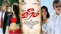 http://tamil.filmibeat.com/img/2020/04/veeram-13-1586666924.jpg
