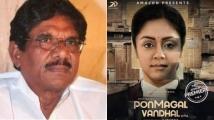 http://tamil.filmibeat.com/img/2020/05/bahatathi-1590668265.jpg