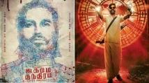 http://tamil.filmibeat.com/img/2020/05/jagame-thandhiram2-1588439167.jpg