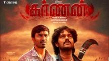 http://tamil.filmibeat.com/img/2020/05/karnan-danush-1590587419.jpg