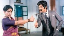 http://tamil.filmibeat.com/img/2020/05/manorama-06-1590481526.jpg
