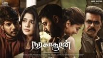 http://tamil.filmibeat.com/img/2020/05/naragasooran-1590336587.jpg