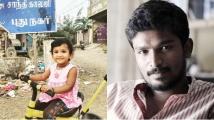 https://tamil.filmibeat.com/img/2020/05/rathna-kumar03-1589974299.jpg