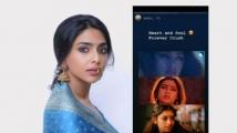 https://tamil.filmibeat.com/img/2020/06/aishwarya-1591843489.jpg