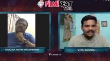 http://tamil.filmibeat.com/img/2020/06/intervew-1593344471.jpg