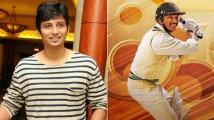 http://tamil.filmibeat.com/img/2020/06/jeeva-1593510958.jpg