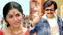 http://tamil.filmibeat.com/img/2020/06/sunaina-1592027435.jpg
