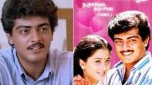 https://tamil.filmibeat.com/img/2020/07/ajith-1594552978.jpg