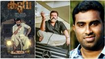 http://tamil.filmibeat.com/img/2020/07/jinu-abraham-script-writer5-1593917011.jpg
