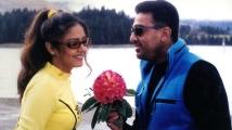 https://tamil.filmibeat.com/img/2020/07/kamalsthenali5-1594023285.jpg