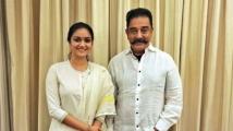 http://tamil.filmibeat.com/img/2020/07/keerth-suresh-1595512517.jpg