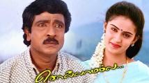 http://tamil.filmibeat.com/img/2020/07/sollamale-1594373443.jpg