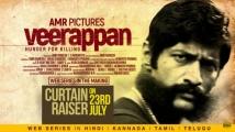 http://tamil.filmibeat.com/img/2020/07/veerappan-amr-ramesh-1595143501.jpg