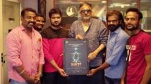 http://tamil.filmibeat.com/img/2020/08/jadura-1598702343.jpg