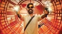 http://tamil.filmibeat.com/img/2020/08/jagamethandhiram2-1598356745.jpg