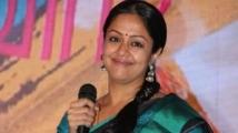 http://tamil.filmibeat.com/img/2020/08/jothika-1596890024.jpg