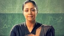 http://tamil.filmibeat.com/img/2020/08/jyothika44-1596886958.jpg