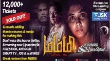 http://tamil.filmibeat.com/img/2020/08/mammy-1598854205.jpg
