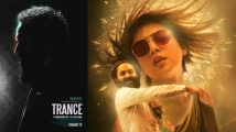 http://tamil.filmibeat.com/img/2020/08/trance-movie-review-1582191117-1596371749.jpg