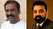 https://tamil.filmibeat.com/img/2020/08/vairamuthu-kamal23344-1597389797.jpg