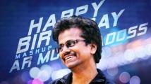 https://tamil.filmibeat.com/img/2020/09/armurugadosshome-1601014424.jpg
