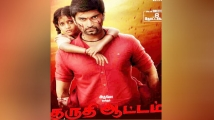 http://tamil.filmibeat.com/img/2020/09/atharvaa897-1601298299.jpg
