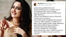 https://tamil.filmibeat.com/img/2020/09/bhama-facebook-1600676753.jpg