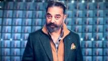 https://tamil.filmibeat.com/img/2020/09/big1-1600505499.jpg