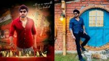 https://tamil.filmibeat.com/img/2020/09/darshanhome-1600174640.jpg