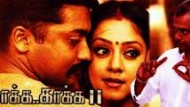 http://tamil.filmibeat.com/img/2020/09/gauthammenon2-1599557330.jpg