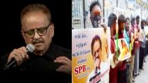 https://tamil.filmibeat.com/img/2020/09/home12345-1601033850.jpg