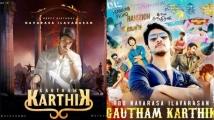 http://tamil.filmibeat.com/img/2020/09/karthikmhome-1599910240.jpg