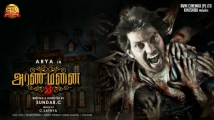 https://tamil.filmibeat.com/img/2020/09/maxresdefault1-1599126649.jpg