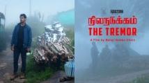 https://tamil.filmibeat.com/img/2020/09/nilanadukkam-1601301025.jpg