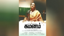 https://tamil.filmibeat.com/img/2020/09/nit-1600417953.jpg