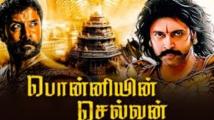 https://tamil.filmibeat.com/img/2020/09/ponniyinselvan-1599457319.jpg