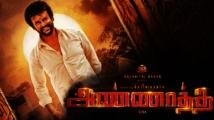 https://tamil.filmibeat.com/img/2020/09/rajiniiii123-1601010953.jpg