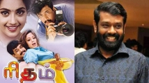 http://tamil.filmibeat.com/img/2020/09/rythm4-1600181415.jpg