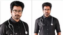 http://tamil.filmibeat.com/img/2020/09/sivakarthikeyansdoctormovie1-1600343935.jpg