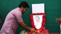 https://tamil.filmibeat.com/img/2020/09/vijayandoni11-1601210534.jpg