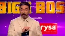 https://tamil.filmibeat.com/img/2020/10/425-1603645530.jpg
