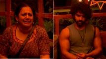 https://tamil.filmibeat.com/img/2020/10/balaji-1603886650.jpg