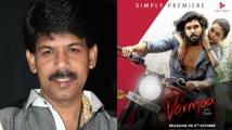 http://tamil.filmibeat.com/img/2020/10/balavarma-1601558312.jpg