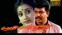 https://tamil.filmibeat.com/img/2020/10/bk-1603973185.jpg
