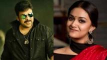 https://tamil.filmibeat.com/img/2020/10/chiranjeevi-keerthi-suresh-1604026787.jpg