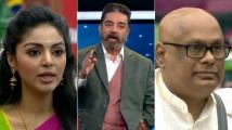 https://tamil.filmibeat.com/img/2020/10/kamal34336-1603561585.jpg