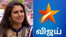 http://tamil.filmibeat.com/img/2020/10/kasthuri-vijay-tv-1601495879.jpg