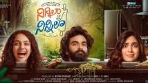 https://tamil.filmibeat.com/img/2020/10/ninnila-ninnila-1-1603374733.jpg